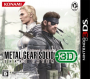 covers:mgs3dsjp.png